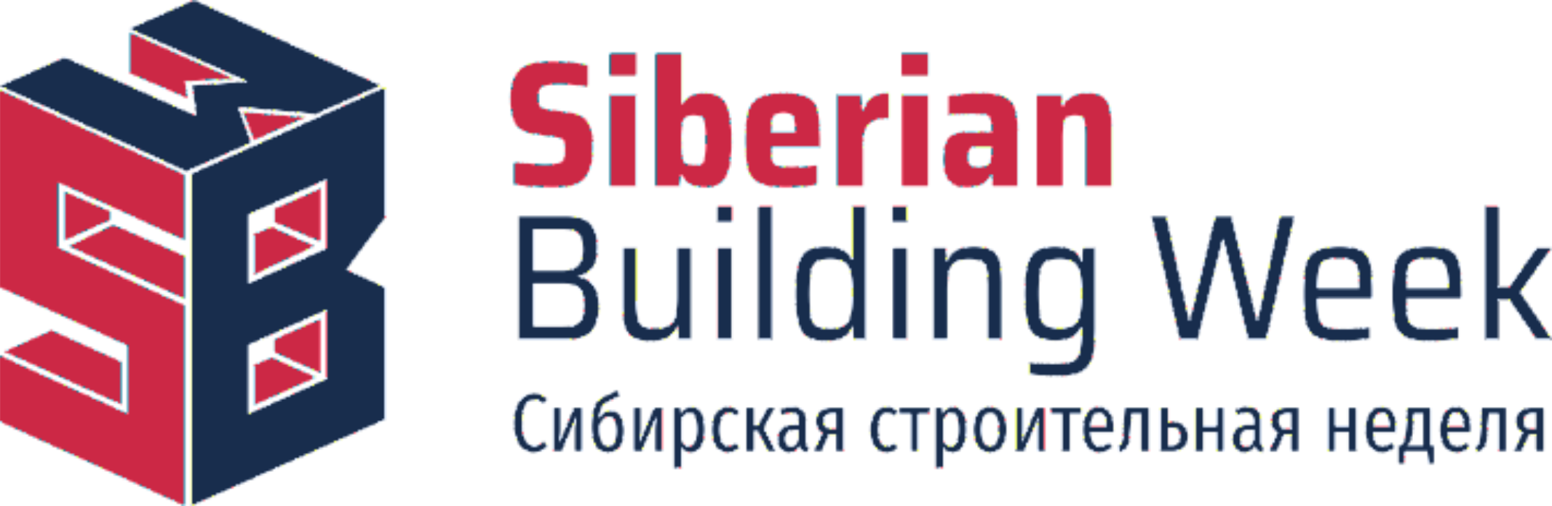 expo logo2020