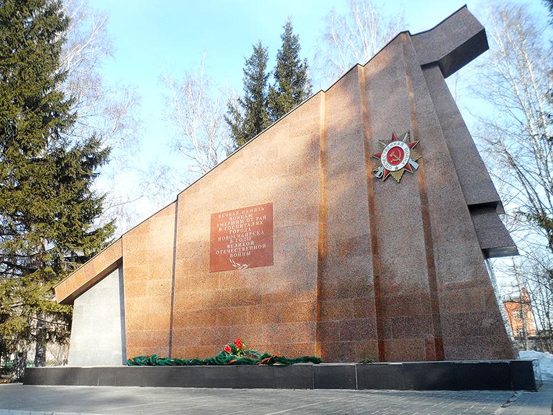 Памятники в новосибирске эра надгробные памятники изготовление 21 века
