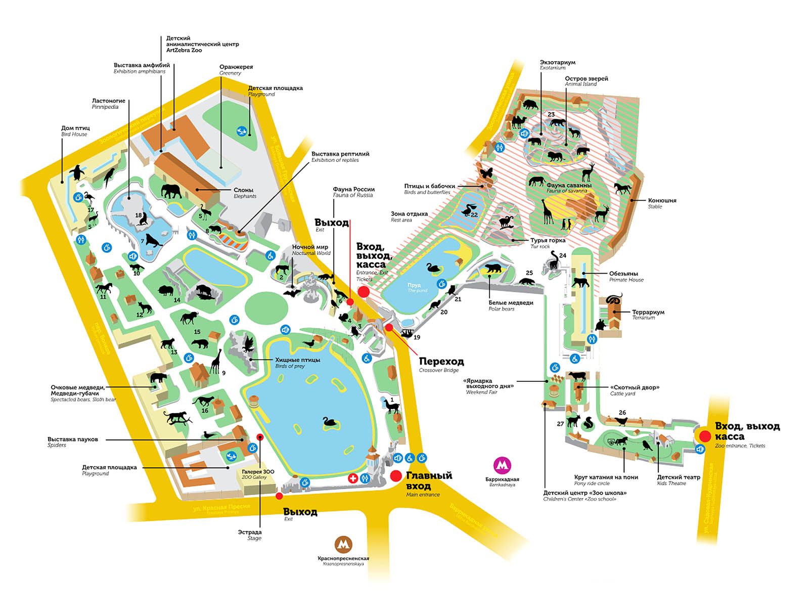 Московский зоопарк схема проезда на метро