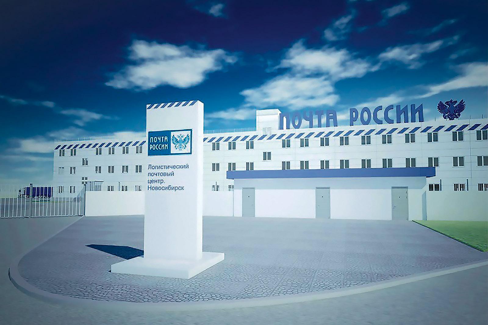 Логистический центр россии реферат 9935
