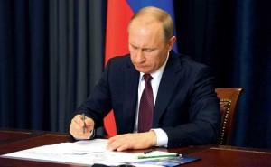 Майский суперуказ: реализация в Новосибирской области