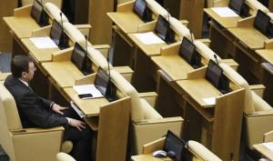 Законодательные инициативы: налоги, МСК и календарь