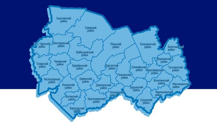 Новосибирская область – среди сильнейших инновационных регионов страны
