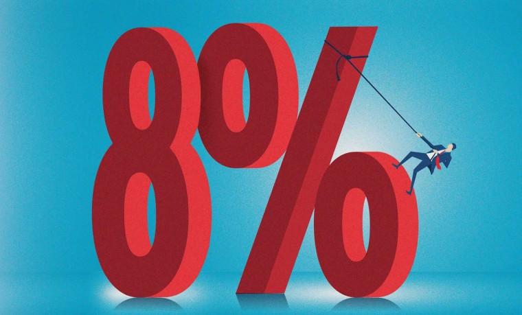 Ипотека 8 %: Путин поручил Центробанку и Правительству заниматься снижением ставок