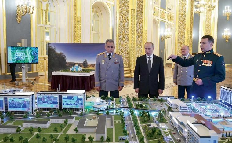 Военно-инновационный технополис «ЭРА»