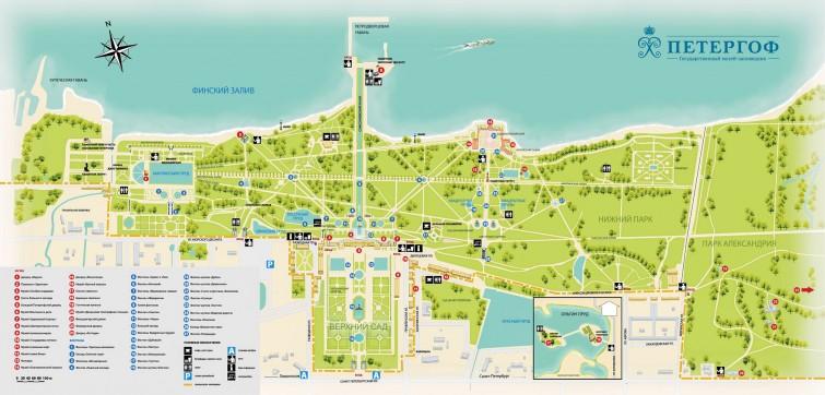 Знаменитые сады и парки: Версаль и Петергоф