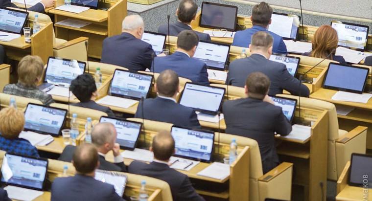 Законодательные инициативы: весеннее обострение