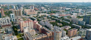 Блиц-опрос: Эксперты рынка недвижимости