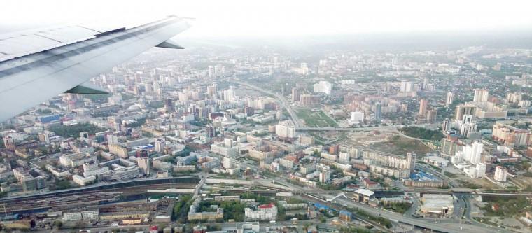 Стратегия социально-экономического развития Новосибирской области на период до 2030 года