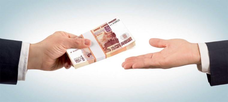 Рефинансирование кредитов: плюсы и минусы