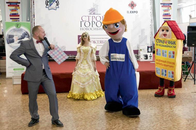 III выставка «СтройГород Новосибирск»