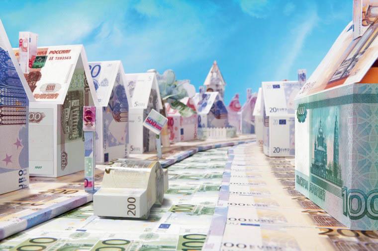 Налог на недвижимость – 2017