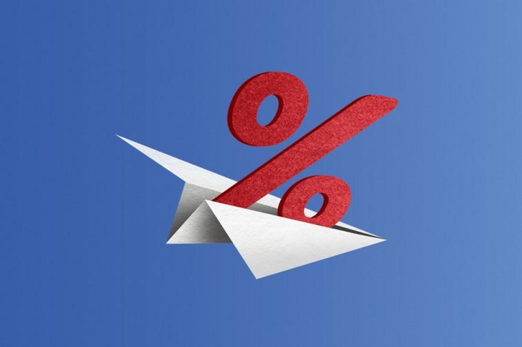 Ипотечные ставки все ниже и ниже