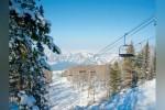 Зимние забавы: где можно отдохнуть на новогодних каникулах?