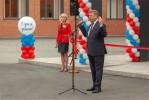 Открытие новой школы в микрорайоне «Чистая Слобода»