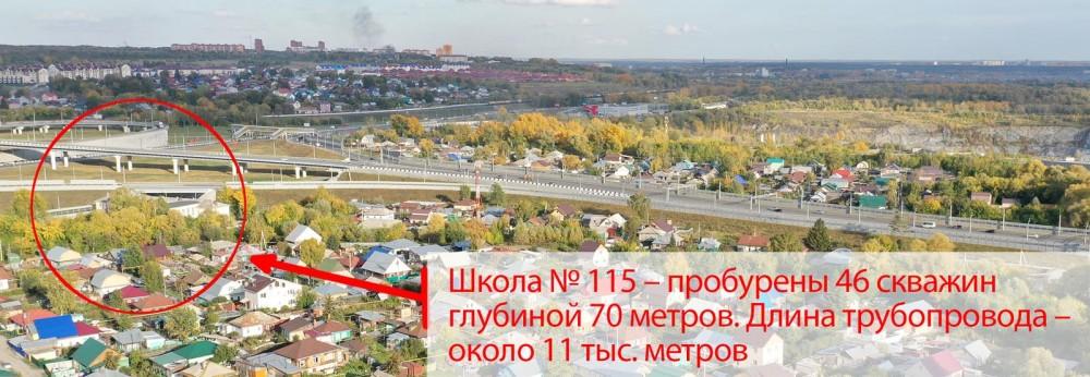 Система геотермального отопления в школе Новосибирска за 12,7 млн рублей – вынужденная мера