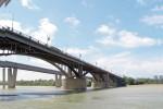 Октябрьский (Коммунальный) мост