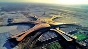 Самые новые и большие: аэропорты