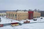 Культурно-досуговый центр,  ул. Зеленодолинская