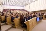 Окружной образовательный форум «Строительный комплекс и градостроительная деятельность в субъектах Российской Федерации – 2017»
