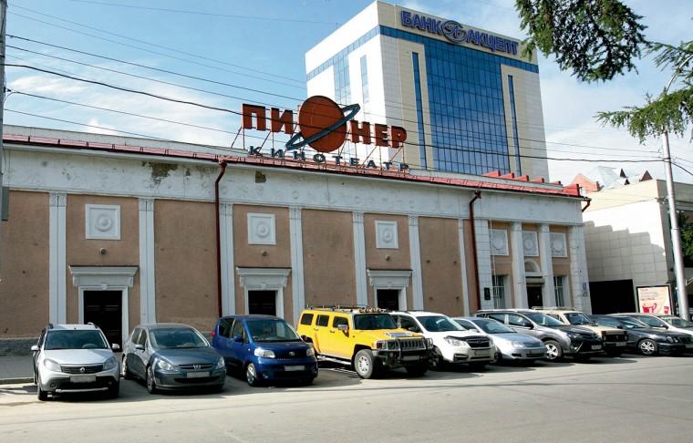 Кинотеатр «Пионер» станет постоянной площадкой театра под руководством Сергея Афанасьева