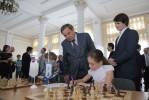 Шахматы: игра, искусство, спорт