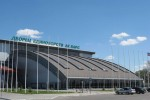 Казань Дворец единоборств