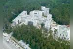 Национальный медицинский исследовательский центр имени Е.Н. Мешалкина
