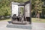 Памятник матерям и женам защитников Отечества