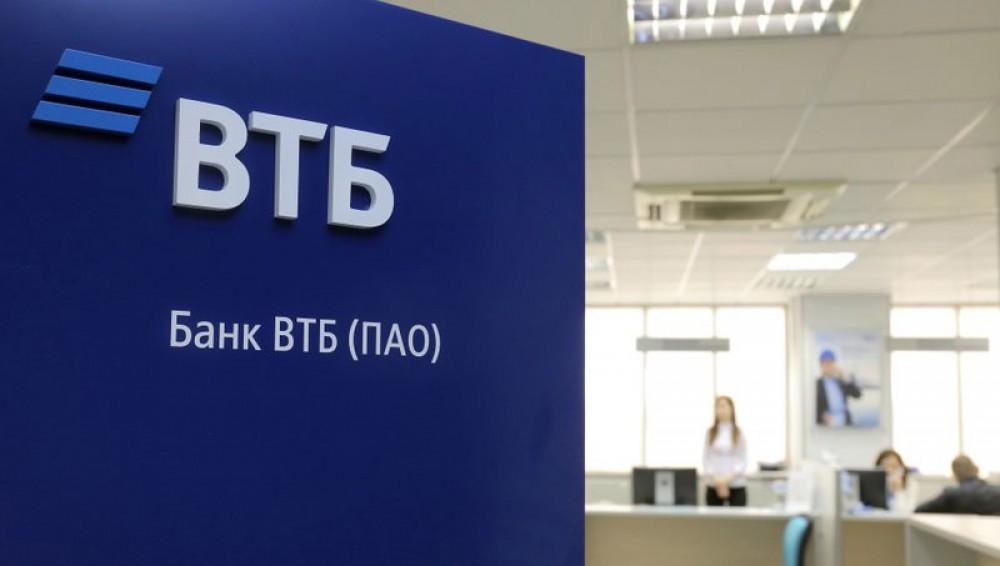 Станислав Могильников станет управляющим ВТБ в Новосибирской области