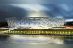Волгоград, «Волгоград Арена». Вместимость – 45 тыс.
