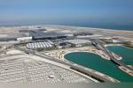 Аэропорт Хамад (Катар)
