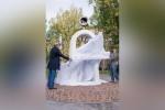 Открытие скульптурной композиции Данко