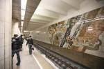 Станция метро Сибирская