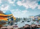 Ocean Park (Гонконг)