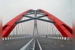 Бугринский (Оловозаводской) мост