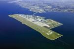 аэропорт Тюбу (Япония)