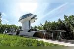 Частная резиденция Capital Hill, Барвиха, Россия