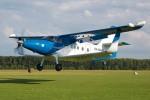 Первый в мире цельнокомпозитный самолет