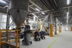 Завод «Хенкель»