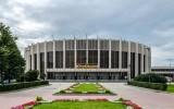 Современные ледовые дворцы России