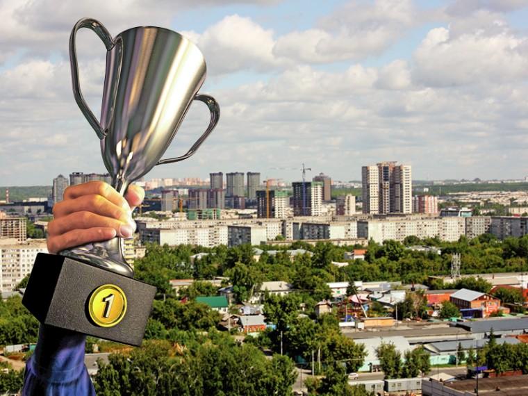 Новосибирская область сохранила лидерство по вводу жилья в СФО