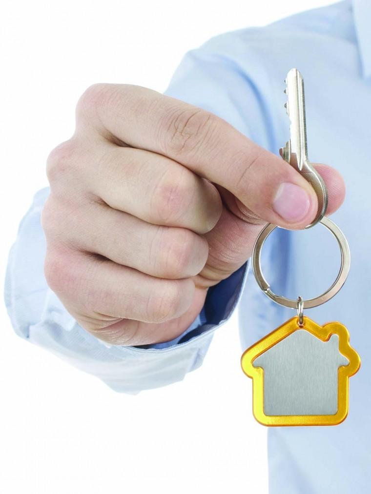Арендное жилье или жилье в аренду
