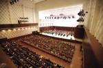 Государственный концертный зал им. А. М. Каца