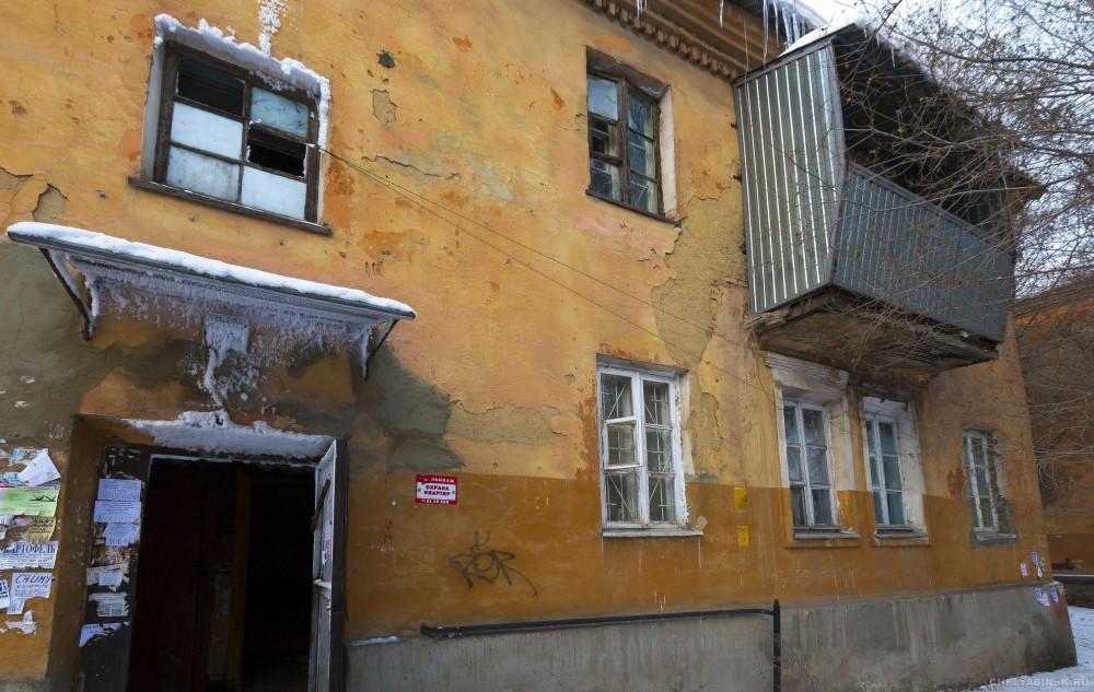 До конца января будут представлены законодательные изменения, касающиеся новых механизмов расселения аварийного жилья
