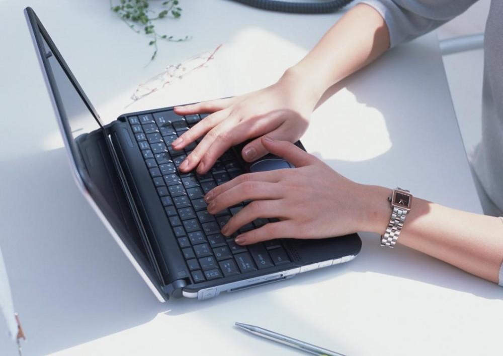 Государственные услуги Росреестра выгоднее получать в режиме онлайн