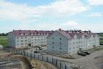 Комплексные малоэтажные поселки