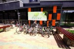 Велосипедная стоянка