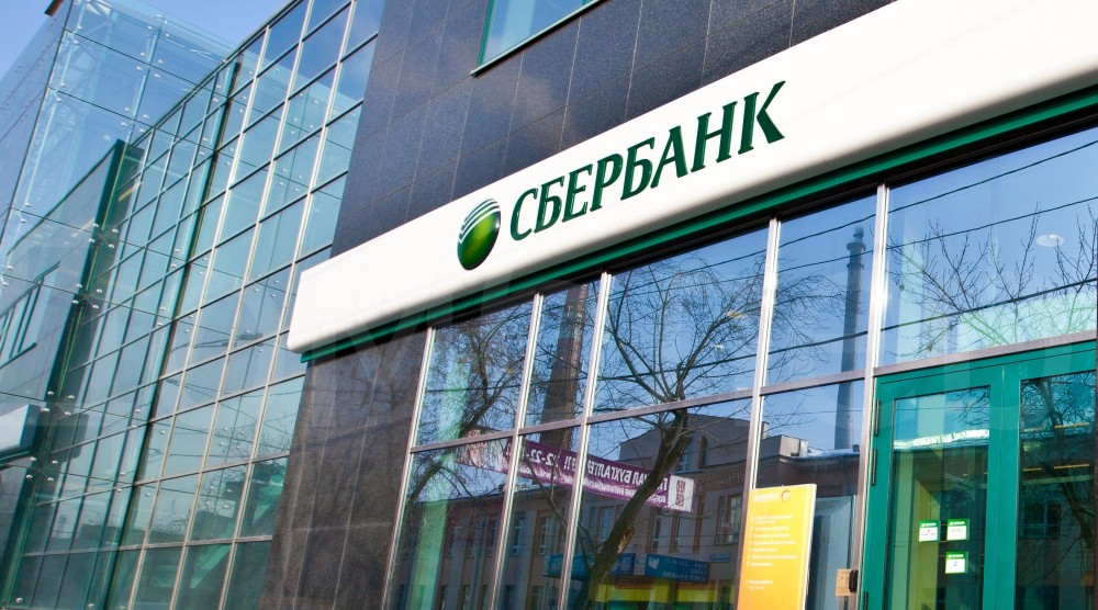 Застройщики Новосибирска обсудили возможности  проектного финансирования в Сбербанке