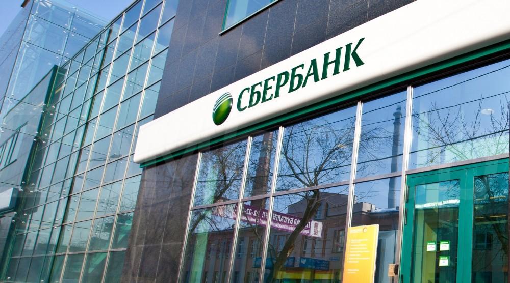 Сбербанк запустил банковское сопровождение для застройщиков за 5 тысяч в месяц